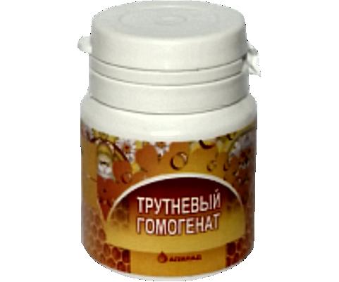 Трутневый Гомогенат (лиофилизат + лактоза)